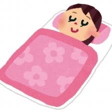 睡眠✖️美容