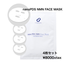 nanoPDS NMN FACE MASK