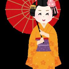 京都へプチ旅行♪