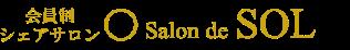 Salon de SOL